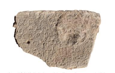 Hallado un grabado de hace 1.500 años con la inscripción Cristo nacido de María de incalculable valor