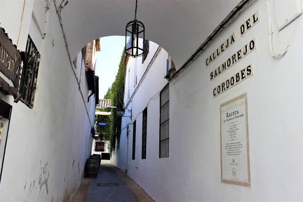 Calle del Salmorejo Cordobés