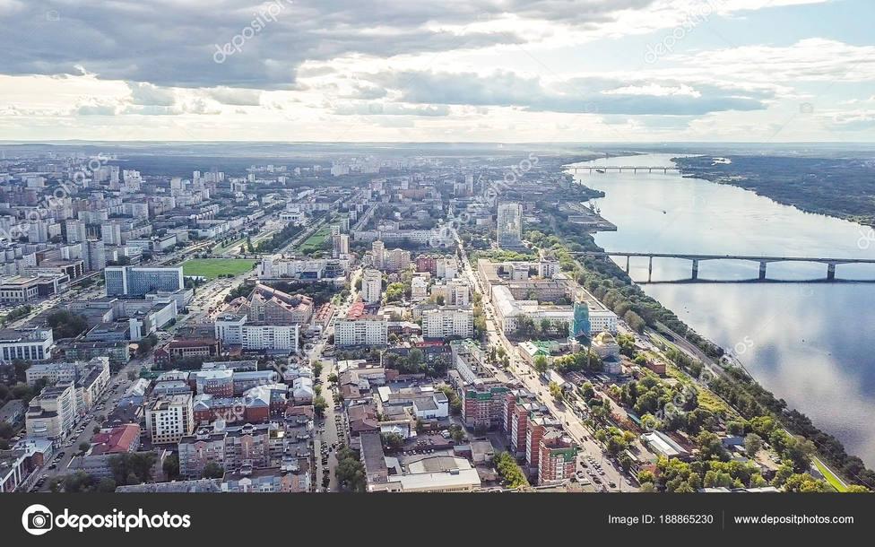 Ciudad rusa de Perm