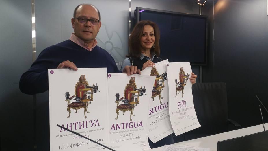 Antigua abrirá sus puertas el viernes en el pabellón de la IFAB