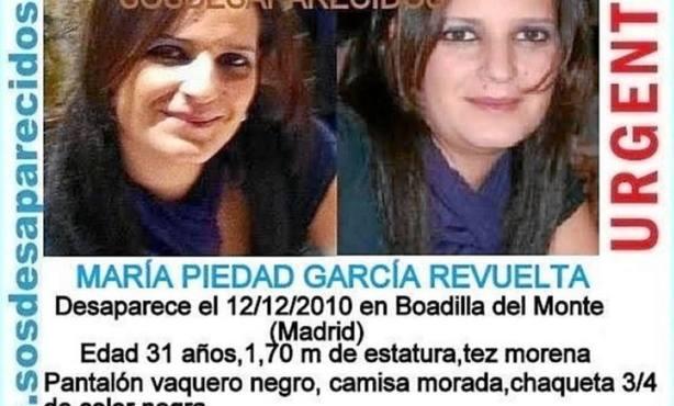 La Guardia Civil no espera encontrar el cuerpo de María Piedad bajo la baldosa del supermercado