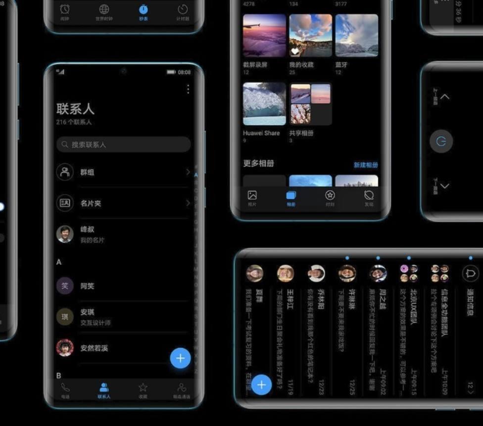 Huawei introduce el modo nocturno en su nueva capa EMUI 10