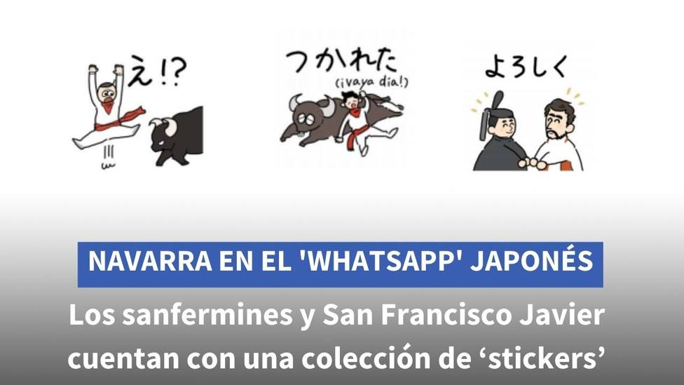 Ilustraciones de los sanfermines y de San Francisco Javier en el WhatsApp japonés