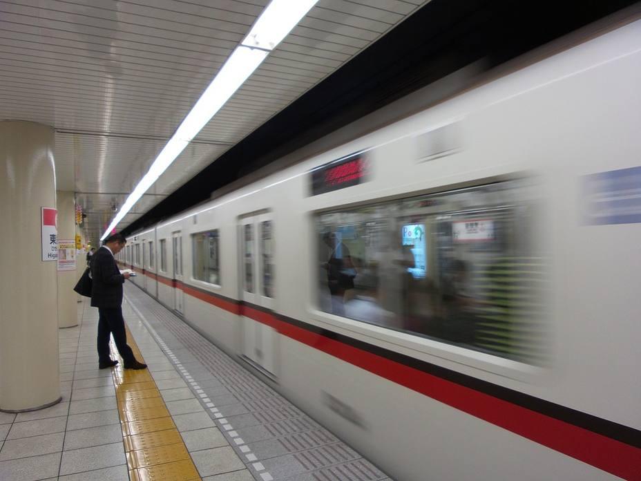 Metro de Tokio. Archivo