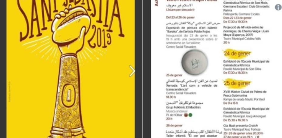 Cartel de las fiestas de San Sebastián, patron de Palma de Mallorca editado en catalán y árabe
