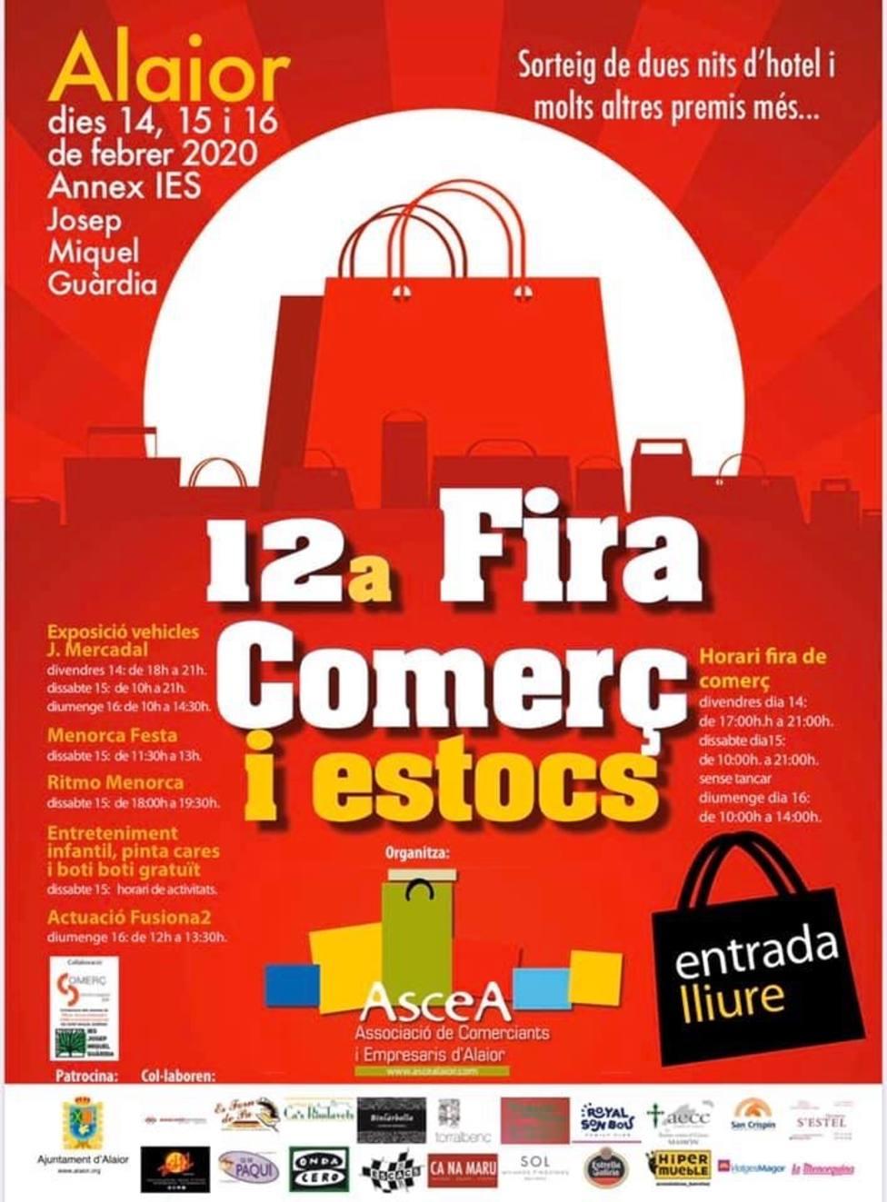 12ª Feria de Comercio y Stocks de Alaior