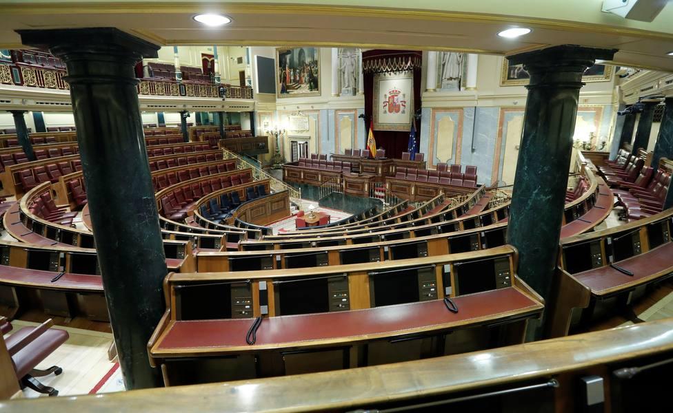 La marginación a Vox en el Congreso: menos metros cuadrados de despacho que ERC y PNV