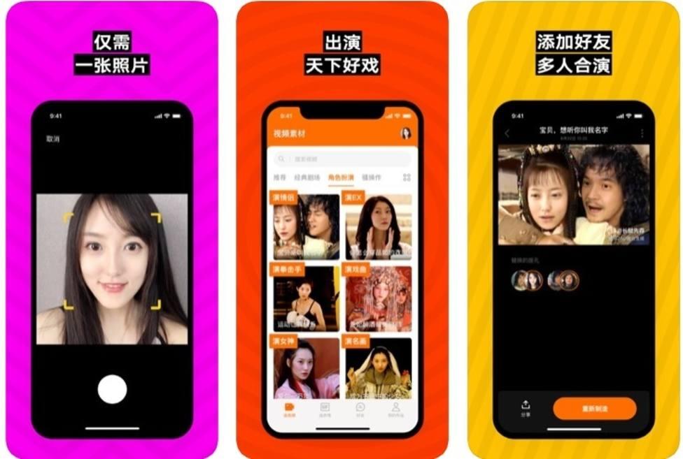 ZAO, la app china que generaliza el deepfake, pone en riesgo la privacidad de los usuarios