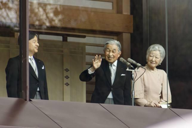 El emperador Akihito comienza los rituales para su sucesión