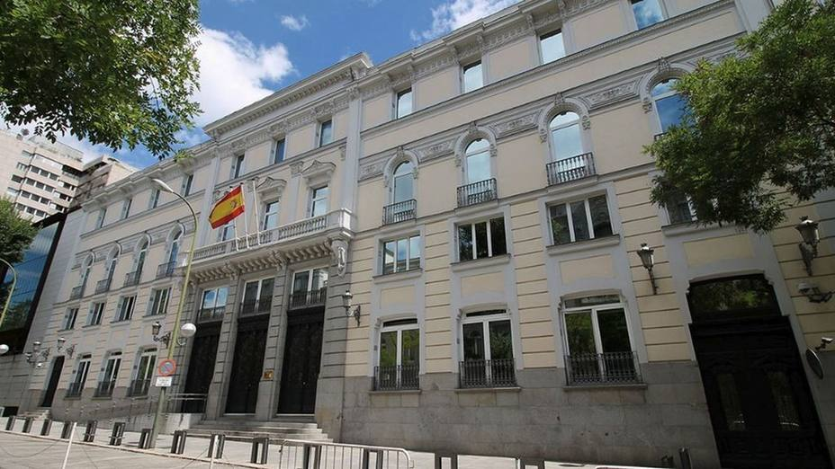 Consejo General del Poder Judicial en imagen de archivo
