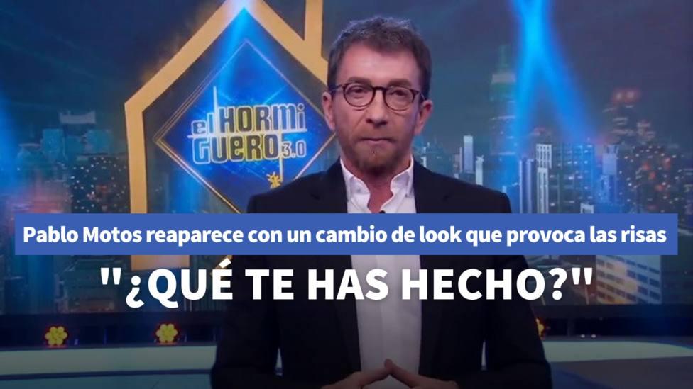'El Hormiguero'