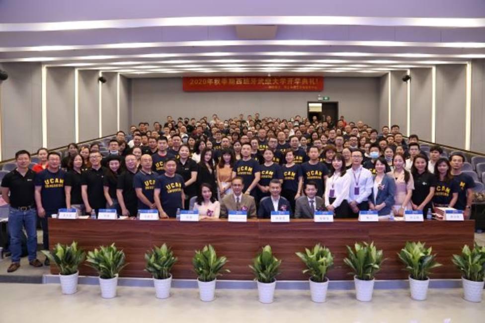 Más de 200 estudiantes inician las clases del MBA y del doctorado de empresa de la UCAM en China