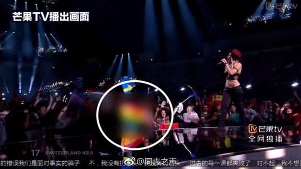 transmisión de Eurovisión los tatuajes y las banderas arcoíris