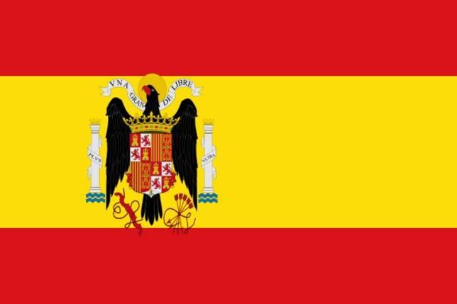 origen del aguila en la bandera española