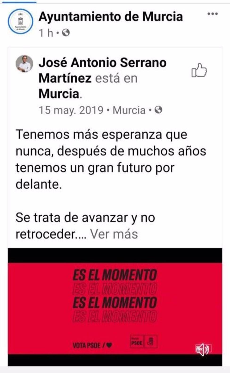 Imágenes con ejemplos del uso, según el PP, que está haciendo el actual equipo de Gobierno de los perfiles del Ayuntamiento de Murcia en las redes sociales