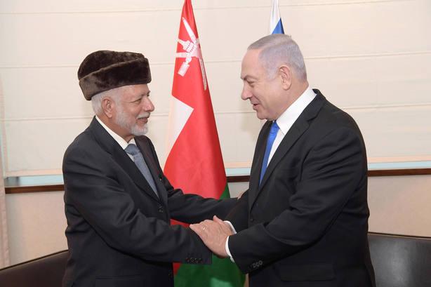 Netanyahu se reúne con el ministro de Exteriores de Omán tras su histórica visita a Mascate en octubre