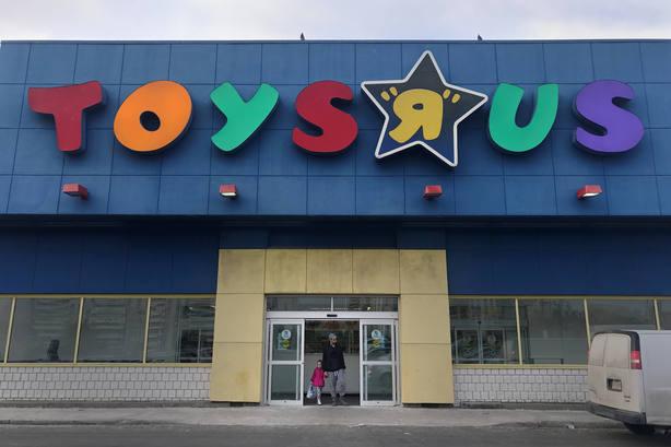 Toys R Us anuncia oficialmente que liquida su negocio en EEUU