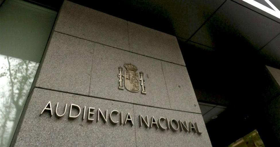 Una foto de archivo de la Audiencia Nacional