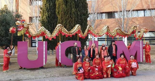 UCLM- celebración año Chino